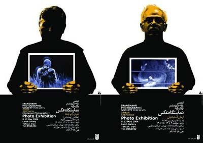 poster8313.jpg