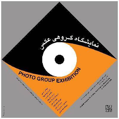 poster7samar.jpg