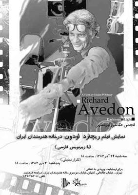 Avedon-web.jpg