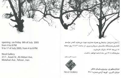 Invitation-Card.jpg