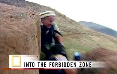 reza-forbidden-zone.jpg