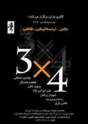 poster5-2.jpg