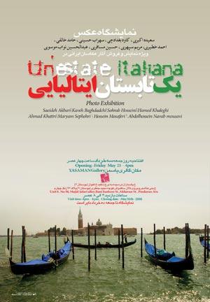 un__state_italiano.jpg
