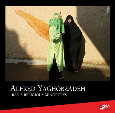 book_yaghobzadeh.jpg