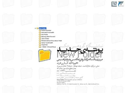 new_folder.jpg