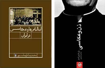 best_book.jpg