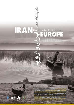 iran_europ.jpg