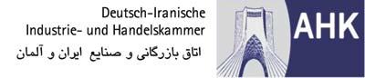 AHK_Logo2.jpg