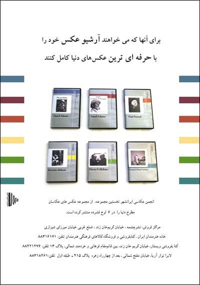 DVD---poster_1.jpg