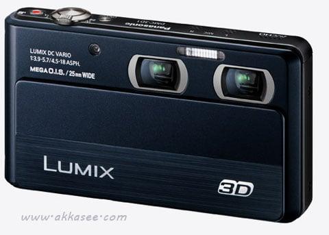 LumixDMC3D1.jpg