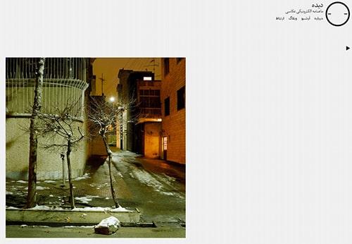 Screen_Shot_2012_05_18_at_1.04.22_PM